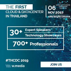 THCDC2019